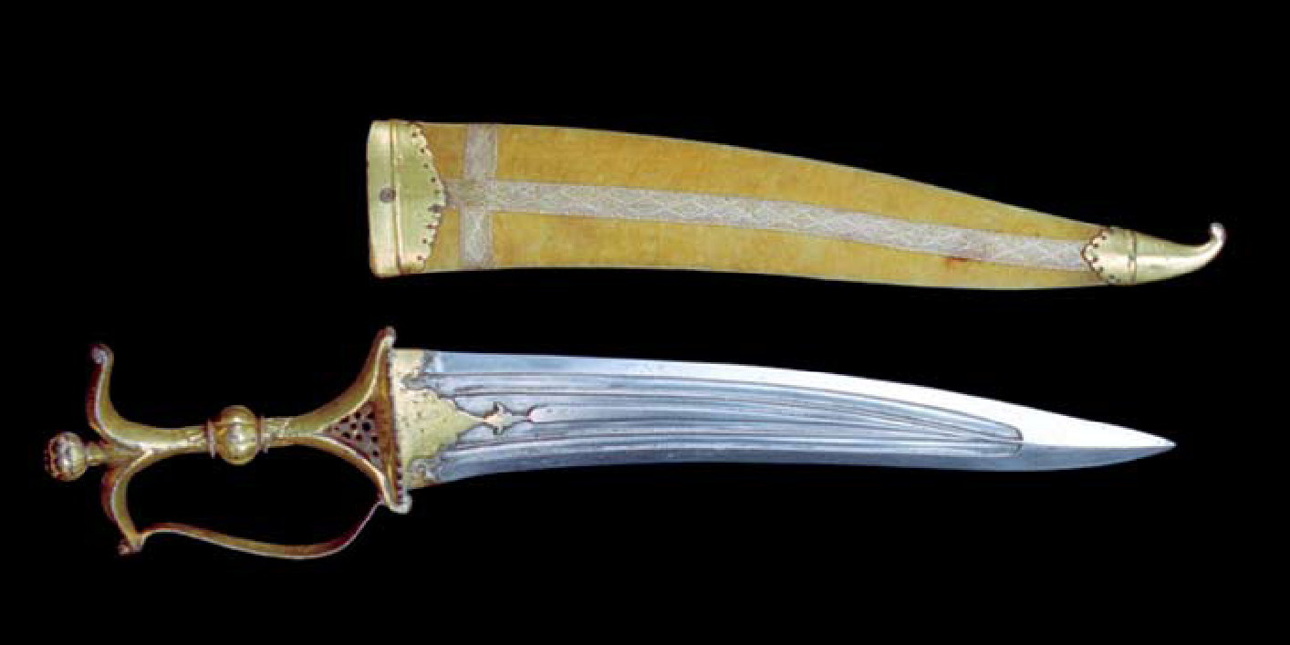Katar of Guru Gobind Singh Ji